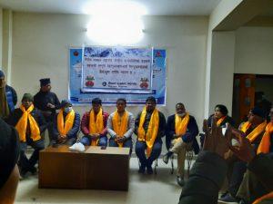 पत्रकार महासंघ केन्द्रीय समितिकाे बैठक हेलम्बुकाे शेर्माथानमा
