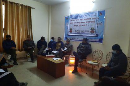 नेपाल पत्रकार महासंघ केन्द्रको साधारणसभा फागुनकाे ४ र ५ मा