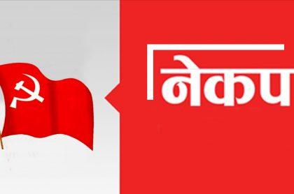 यो समीकरणले देखाउँछ–सिन्धुपाल्चोकमा नेकपा प्रचण्ड–नेपाल समूह बलियो