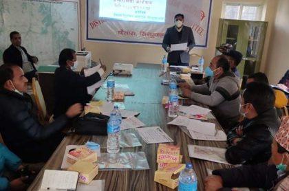 चुनाव तयारीमा हाेमियाे निर्वाचन कार्यालय