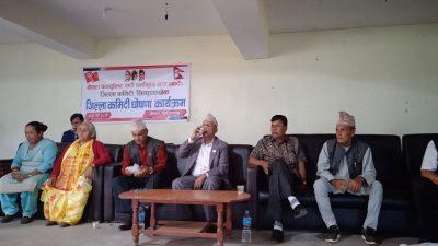 सिन्धुपाल्चोक नेकपा( एकिकृत समाजवादी)मा सोम, १३१ सदस्यीय जिल्ला समिति चयन…